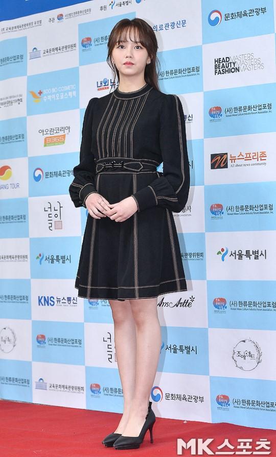 김소현, 사슴같은 눈망울